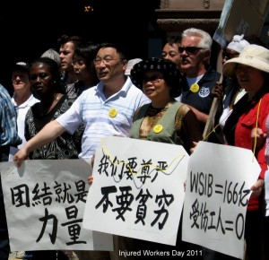 Chinese Injured Workers Group at the June 1st rally 2011
