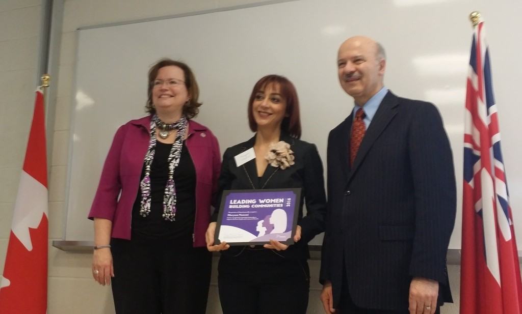 Maryam Nazemi receives Leading Women award from MPP Reza Moridi