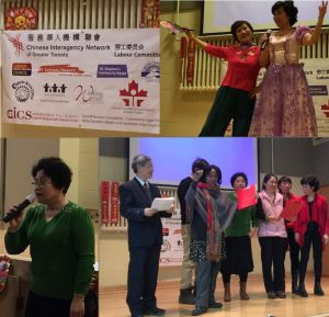 photo of members of the Chinese Injured Workers Group performing at Chinese New Year event in Toronto