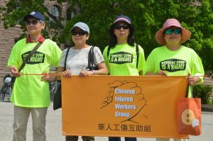 Injured Workers Day rally, Queen's Park 2018 : photo credit K. Taghabon