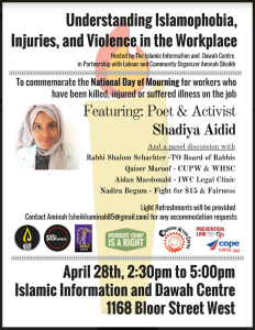 Flyer for Understanding Islamaphobia, injuries & violence in the workplace